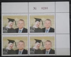 Lebanon 2007 Mi. 1472 MNH Stamp - Anniv Of The Death Of Martyr Basil Fuleihan - Corner Blk/4 With Plate Number - Lebanon