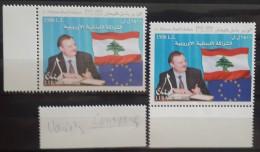 Lebanon 2007 Mi. 1473 MNH Stamp - Basil Fuleihan Variety - Lebanon