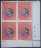 Lebanon 2007 Mi. 1476 MNH Stamp - Information Summit, Tunisia - Technology - Corner Blk/4 With Plate Number - Liban