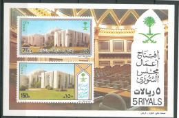 TS29 Saudi Arabia 1994 Mi. Block 25 S/S Souvenir Sheet - The Opening Of The Shura Council - Saudi Arabia