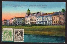Temesvar Jozsefvaros Begareszlet A Szanatorium Es Bega Palotdval Unused Card - Romania