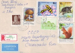 HUNGARY 1990. REGISTERED AIR LETTER To UKRAINE. Cover Franked By Nice Commemorative Stamps TURTLE, MUSHROOMS, SQUIRREL - Hongarije