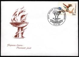 Cover. Enveloppe. FDC. 1996. Belarus. Cover. Olympic Games 1996. Atlanta. Gymnastics - Summer 1996: Atlanta