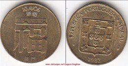 MACAO 10 AVOS 1982 (Portugese Colony) KM#20 - Used