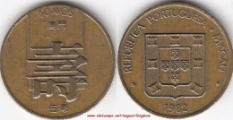 MACAO 50 AVOS 1982 (Portugese Colony) KM#22 - Used