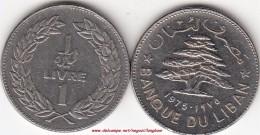 LIBANO 1 POUND 1975 KM#30 - Used - Libano