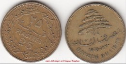 LIBANO 25 PIASTRES 1970 (old 25) KM#27.1 - Used - Libano