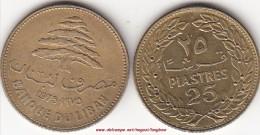 LIBANO 25 PIASTRES 1975 (old 25) KM#27.1 - Used - Libano