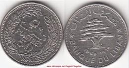 LIBANO 50 PIASTRES 1969 (old 50) KM#28.1 - Used - Libano