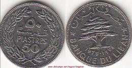 LIBANO 50 PIASTRES 1975 (old 50) KM#28.1 - Used - Libano