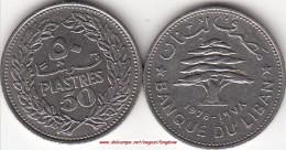 LIBANO 50 PIASTRES 1978 (old 50) KM#28.1 - Used - Liban