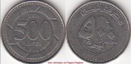 LIBANO 500 POUND 1995 KM#39 - Used - Liban