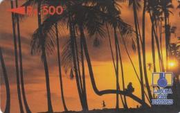 Sri Lanka, 2SRLD, Rs500, Palm Trees At Sunset (rev .letter B), 2 Scans.   Please Read