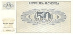 SLOVENIA 50 TOLARJEV ND (1990) P-5s UNC SPECIMEN [ SL205as1 ] - Slovenia