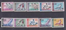 1964 Tokyo Ajman Olympic Set MNH - Summer 1964: Tokyo