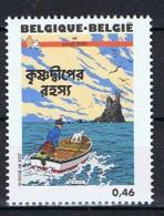België 2007 Xxx Hergé Strip 3642 Kuifje De Zwarte Rotsen - Belgique
