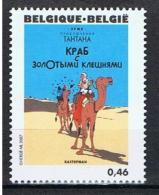 België 2007 Xxx Hergé Strip 3644 Kuifje De Krab Met De Gouden Schaar - Belgique