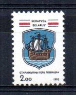 Belarus - 1992 - Arms Of Polotsk - MNH - Belarus