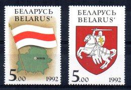 Belarus - 1992 - Flag & Arms - MNH - Belarus
