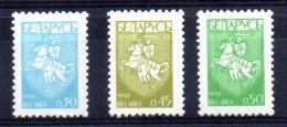 Belarus - 1992 -State Arms - MNH - Belarus