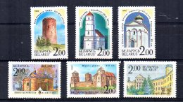 Belarus - 1992 - Ancient Buildings & Monuments - MNH - Belarus