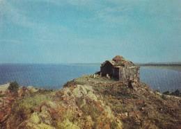 Armenia - Kamo Monastery -  Printed 1979 / Stationary - Arménie