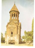 ARMENIE - YEGHVARD - Storeyed Sepulchre  1321 - Arménie