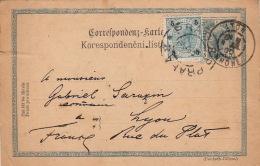 Entier + Complement Prag Praha Pour La France - Lettres & Documents