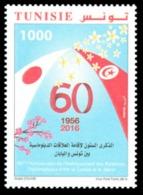 Tunisia/Tunisie 2016 - Stamp - 60th Anniversary Of The Establishment Of Diplomatic Relations Between Tunisia And Japan - Tunisia
