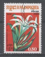 Kampuchea 1984, Scott #513 Flower: Himenoballis (U) - Kampuchea