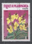 Kampuchea 1984, Scott #514 Flower: Peltophorum Roxburghli (U) - Kampuchea