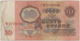 10 Rublej / 10 Rubl - Russia - Year 1961 - Russie