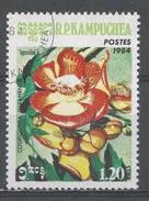 Kampuchea 1984, Scott #515 Flower: Couroupita Guianensis (U) - Kampuchea