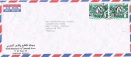 18635. Carta Aerea  BAHRAIN Island 1973 To England - Bahrain (1965-...)