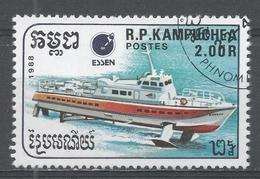 Kampuchea 1988, Scott #865 Ship: Hydrofoil (U) - Kampuchea