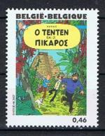 België 2007 Xxx Hergé Strip 3659 Kuifje En De Picaro's - Belgique