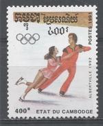 Cambodia 1991. Scott #1131 (MNH) Winter Olympic Games Albertville, Pairs Figure Skating - Cambodge