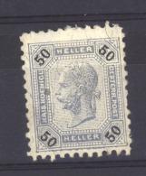 05716  -   Autriche   :  Mi  79  * - Unused Stamps