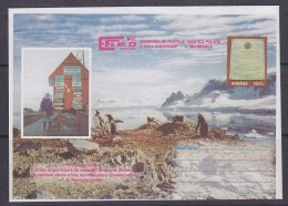 Romania 1998 Antarctica / Base Almirante Brown Cover Unused (31113) Promotion - Unclassified