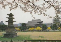 Korea - Seoul - Hall At Gyeongbog Palace - Nice Stamp - Corea Del Sud