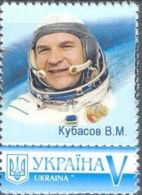 Ukraine 2016, Space, Cosmonaut Kubasov, 1v - Ukraine