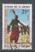 Cameroun 1973, Scott #570 Dancers, South West Africa (U) - Cameroun (1960-...)
