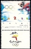 ISRAEL 2000 -  Sydney 2000 - The 27th Summer Olympic Games - A Stamp With A Tab - MNH - Summer 2000: Sydney