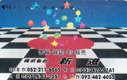 Japan, 110-011, Card Number 257, Hat. - Japan