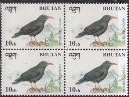 BHUTAN, 1998, Bird, Red Billed Chough, Block Of 4, MNH(**). - Bhutan