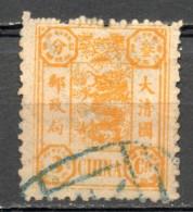 China Chine : (1278) 1894 Empire SG18(o) - China