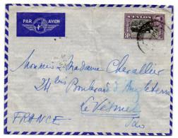 Sri Lanka--CEYLAN--Lettre De Ceylan Pour LE VESINET-78 (France)--timbre Seul Sur Lettre -cachet - Sri Lanka (Ceylan) (1948-...)