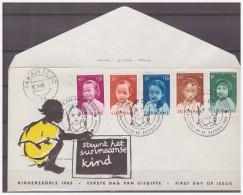 Surinam / Suriname 1963 FDC 27-1M Childcare Indian Negro Chinese - Suriname ... - 1975