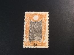 """Congo Francais 1900-04 5f  CENTRE RENVERSÉ"""" ** ! TIR. 50 Ex Cert. Scheller. (inverted Center Cocotier Coconut Oil Huile) - Französisch-Kongo (1891-1960)"""