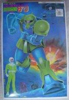 "Gundam : Maquette / Plastic Model : "" ZAKU ""  1/144  ( Bandai ) - SF & Robots"
